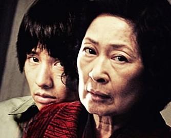 Mother 2009 Movie